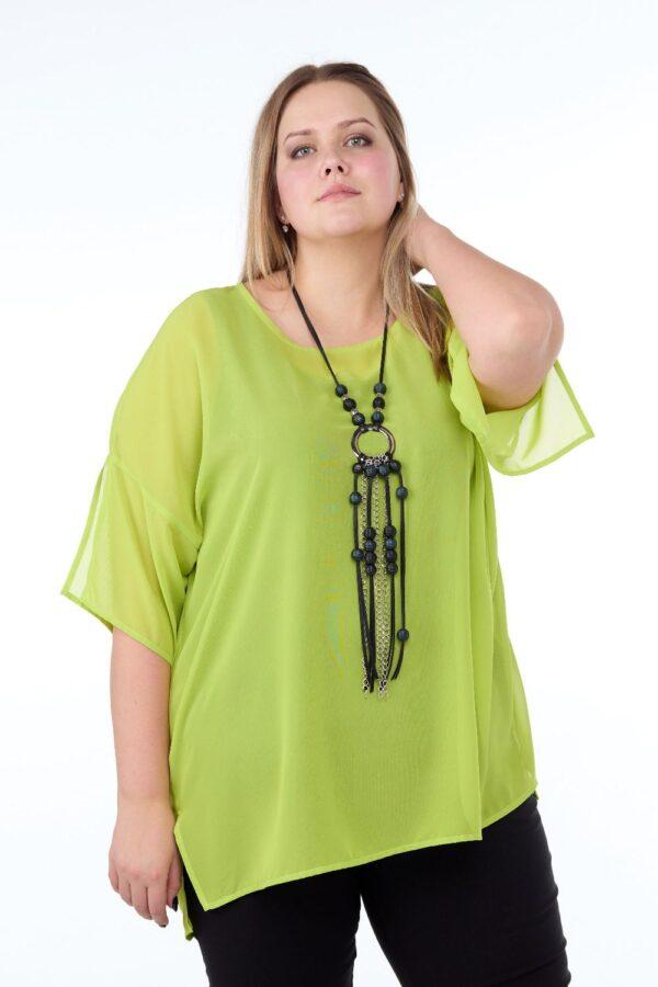 Блуза женская FORLIFE
